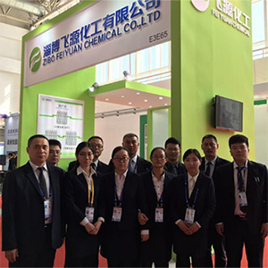Zibo Feiyuan Chemical Makes its First Debut On 2016 CRH Expo